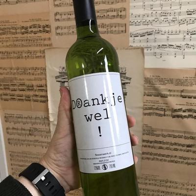 Wijn - Drankjewel!  rood